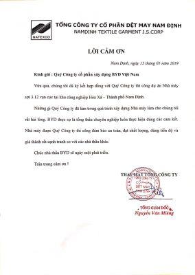 Tong Cty Cp Det May Nam Dinh 284x400 2